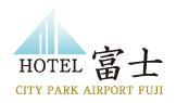 ホテルシティーパーク富士