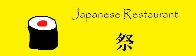 ボリューム満点♪日本食レストラン『祭』の四角いオムライス