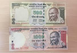 インドルピー外貨両替のご案内