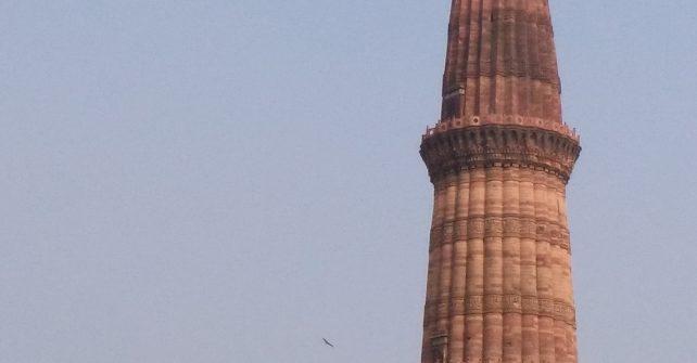 デリー観光してみた 3 ~Qutub Minar クトゥブ・ミナール~