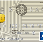 【JCBさんと提携】インドデリー空港近くのホテル富士で、JCBクレジットカードがご利用頂けるようになりました。