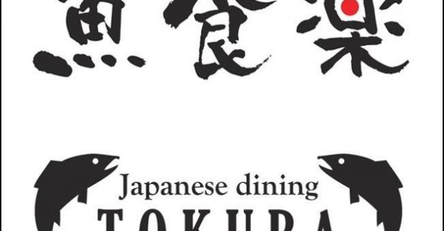 ホテル内のレストランに新しい日本人シェフが入りました!!!