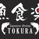 日本食レストラン『魚食楽』本日8月1日(水) プレオープン!
